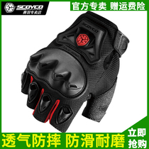 Sai Yu motorcycle riding gloves mens summer thin breathable half finger off-road motorcycle fall protection knight equipment