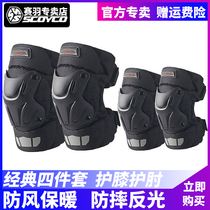 Race feather motorcycle riding knee protection elbow full set of summer locomotive anti-fall protective gear wind-proof knight equipment mens four seasons