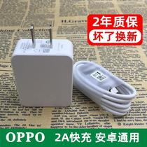 OPPO charger A57 A59 A59s A1 A7X A83 2A original data cable fast charging head Android universal