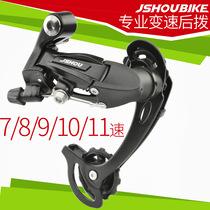 Vélo transmission arrière cadran 8 9 10 11 Vitesse 7 VTT arrière cadran accessoires doigt ensemble gear set