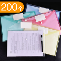 200 a4 document bags transparent plastic file bag office supplies contract collection clip according to the buckle bag thickened waterproof student subject classification test paper bag stationery wholesale