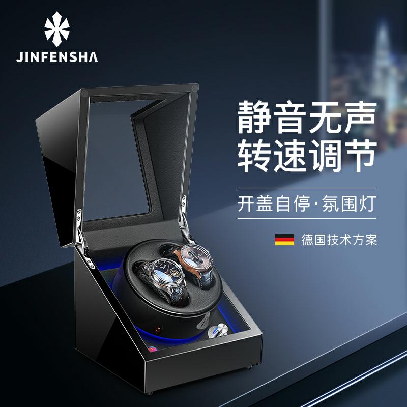 静风尚自动机械表摇表转表器晃表摇摆器手表收纳盒转动放置器家用