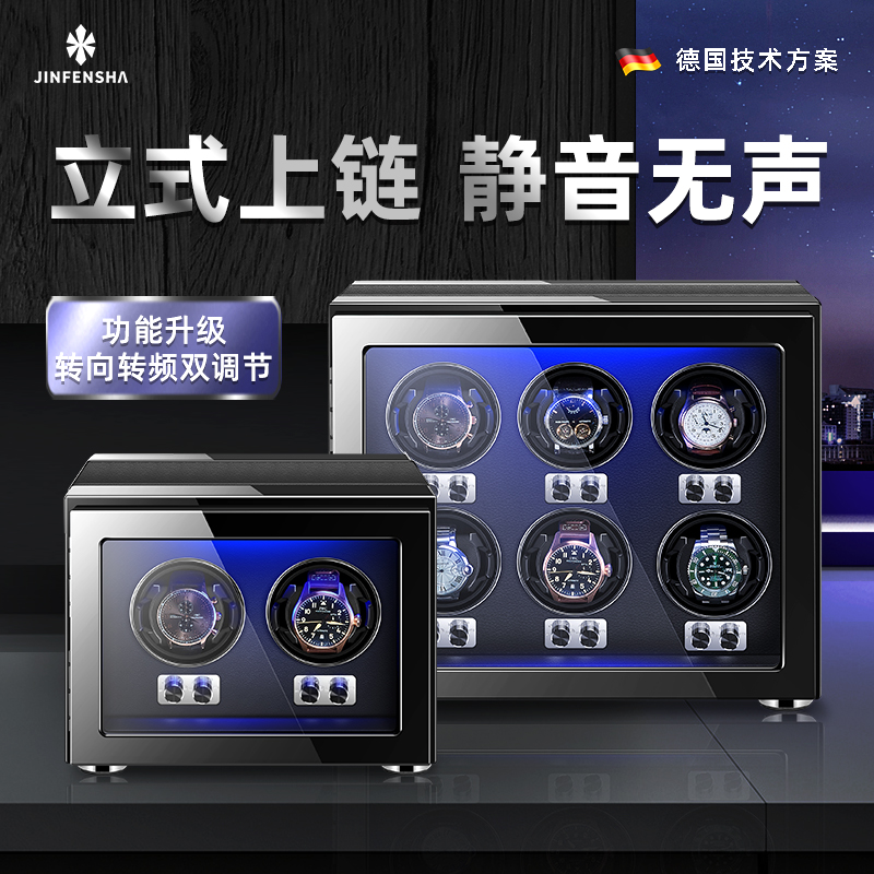 Static shaker mechanical watch automatic watch box shaker shaker converter turn placer home
