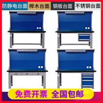 Qiyang тяжелый антистатический верстак из нержавеющей стали монтажный стол для обслуживания монтажной линии рабочий стол для осмотра работы цеха
