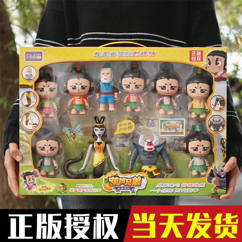 Подлинная тыква детская игрушка змея прекрасный мальчик новый Кинг Конг Ху Лу братья набор детских рук офис Абердин деформируемый