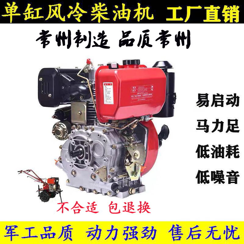 Single cylinder air-cooled diesel engine 9 10 15 road cutting machine power 178 186FA 192F micro tiller head