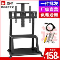 Actionable TV rack floor-to-ceiling shelf cart trailer training universal wheel All bracket is secure