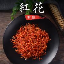 Carthame plantes médicinales 150g carthame pieds Xinjiang non-500g Chinois à base de plantes médecine carthame trempé boire de leau thé est carthame