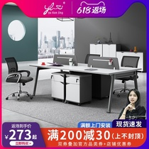 Staff desk four people working station computer staff desk office desk office chair combination 4 6 people
