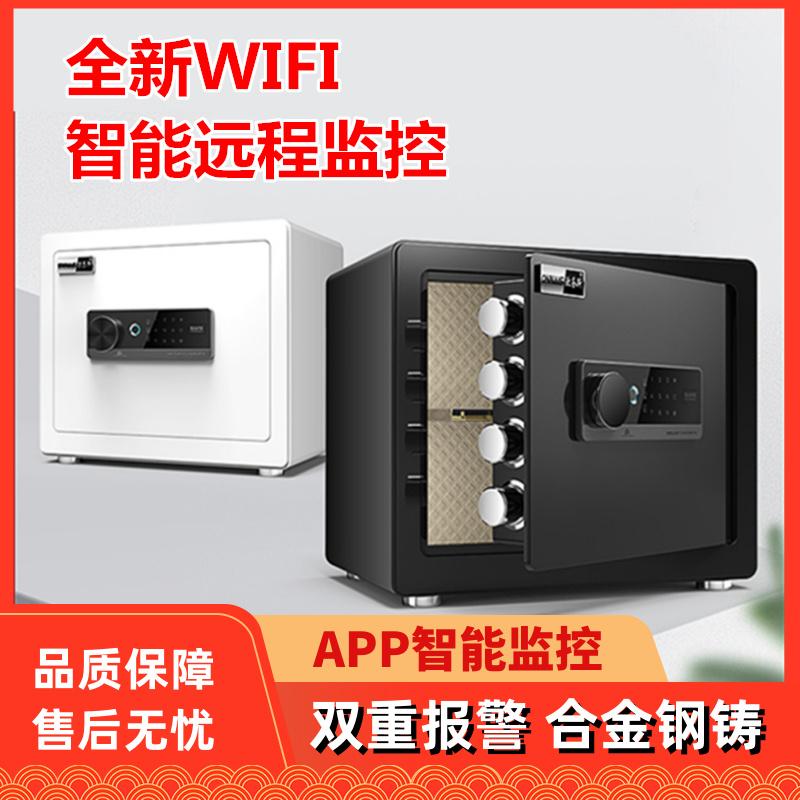 Fireproof anti-theft home safe fingerprint safe home. Upgrade the secret cabinet to the safe locker