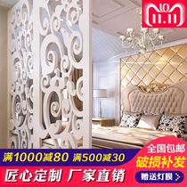 Hollow carved plate lattice PVC flower plate density plate living room carved partition screen ceiling porch background wall