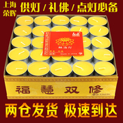 The 808 card SuYouDeng 4 hours 100 grains of smokeless ghee candle for light temple shipping --AB