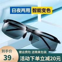 2020 polar-colored sunglasses driver sunglasses male driving special glasses tide day and night with color-changing night vision driving glasses