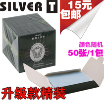 Silver cloth Professional jewelry maintenance polishing cloth silverware polishing silver cloth Washing silver water cleaning silver artifact