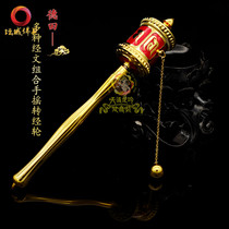 Tokuda lucky turn hand wheel painted alloy runner cylinder equipped with a variety of scripture three colors available
