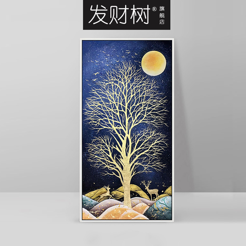 Prosperity Tree Nordic Style Passage Decorative Painting Living Room Hand-painted Oil Corridor Vertical Painting - Prosperous Prosperity Prosperity Prosperity Prosperity Deer