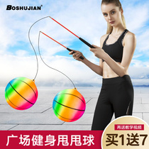 Seniors exercise bounce ball fitness throw ball adult sports ball childrens toy trampoline bouncer throw jump ball