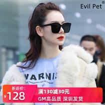 2020 new trendy anti-UVGM sunglasses female big face thin star Qi Wei the same sunglasses myma her