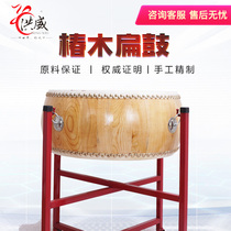 Hongwei white stubble drum Daoist method drum wood yellow cow leather Tang drum head layer leather drum drum drum wood color flat drum