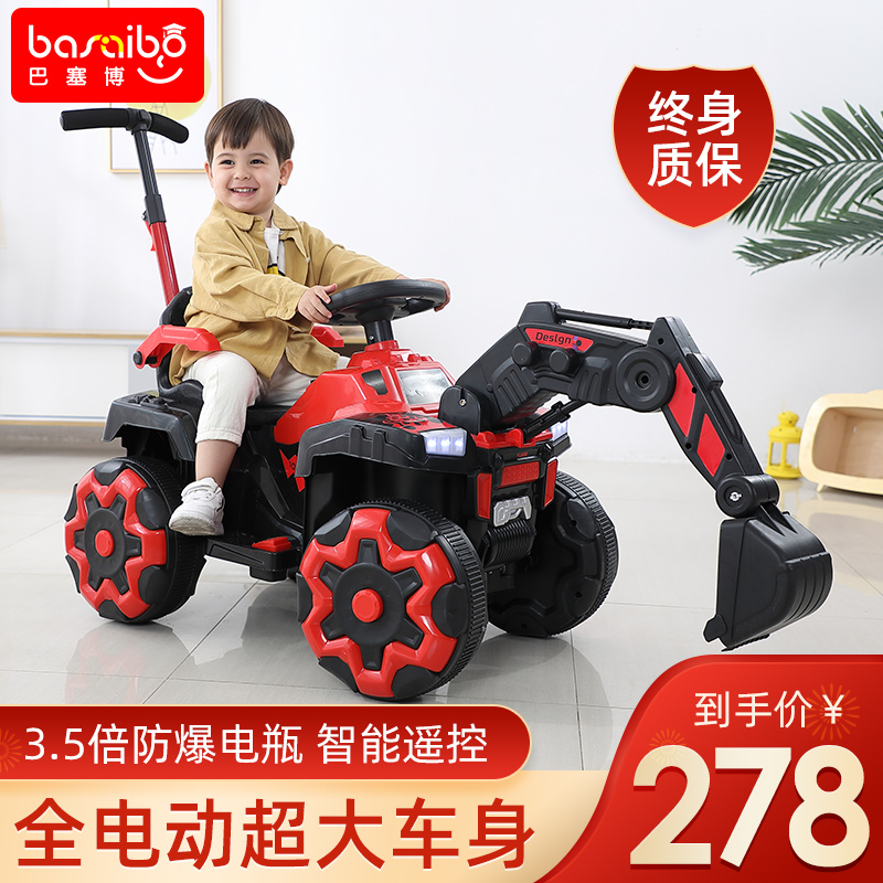Childrens excavator toy car can sit electric remote control construction car large hook machine Boy charging excavator