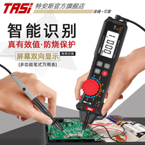 Teansi pen type multimeter small portable automatic pocket Smart Universal table digital high-precision electrician