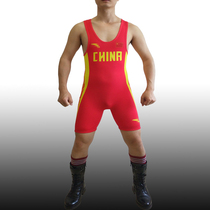 China team stone Zhiyong game with the same paragraph piece wrestling clothes weight training Service Professional Design Factory Shop