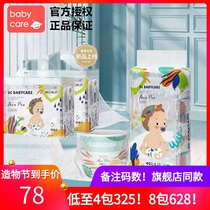 BBC summer pull pants Airpro very thin breathable diapers Summer diaper pull pants NbSMLXLXXL