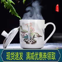 Jingdezhen ceramic teacum with cover bone porcelain water cup qinghua porcelain conference gift office cup can be customized color