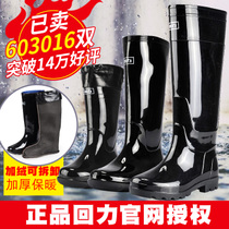 Pull back rain shoes mens water shoes rain boots mens waterproof shoes high tube in the tube low sleeve shoes rubber shoes boots men