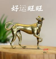 Decoration Wangwang Pure Copper dog personality retro pure copper Decoration craft Tea pet Desktop pendant decorative antique bronze ware
