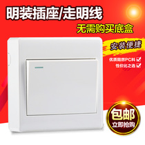 (Ming) ultra-thin bright switch socket Wall switch panel one open single control switch 1 open genuine