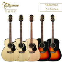 Takamine 51 series GD51CE-NAT BSB GN51CE-NAT BSB