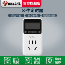 Bull socket timer appointment cycle switch automatically power off smart socket electric phone time socket