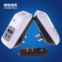 Longgrui Qi one drag two remote control switch 220v multi-channel through the wall wireless remote control socket intelligent pairing