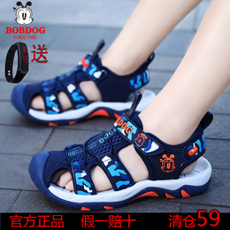 Babu bean boy sandals Baotou function anti-kick children's beach shoes 2021 new school students middle and large children summer