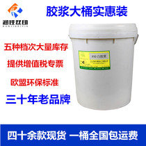 Will eco-friendly elastic printing white glue printing transparent slurry water-based printing paste screen printing white barrel affordable wear