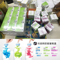 Shake the same creative bottle juice Energy Drink powder fresh doze Thailand 711 net red mineral water cover