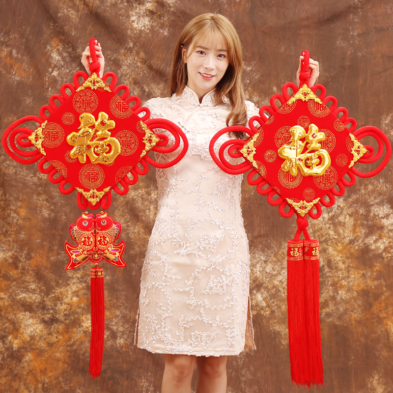 Chinese knot hanging decoration living room large Fu character decoration Caicai town house high-end Xuanguan Qiao moved to a new home festive fish ornaments