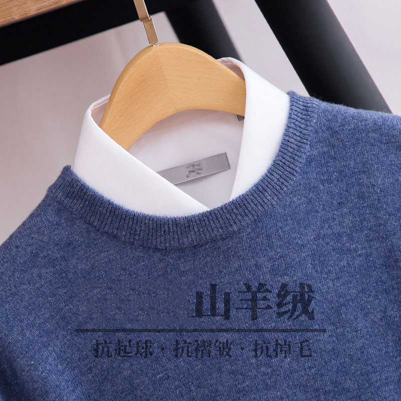 Cashmere sweater mens collar mens sweater Korean version of the trend spring and autumn new loose-fitting knitted sweater tide