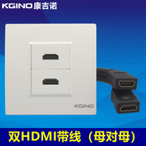Type 86 dual-port HDMI multimedia panel HD digital TV version 2 0 HDMI socket with extension cable panel