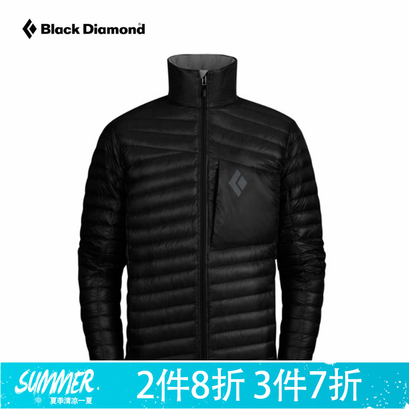 BlackDiamond BD Black Diamond Hot Forge Outdoor Special Anti-splash Water Hot Casting Warm Down Suit for Male