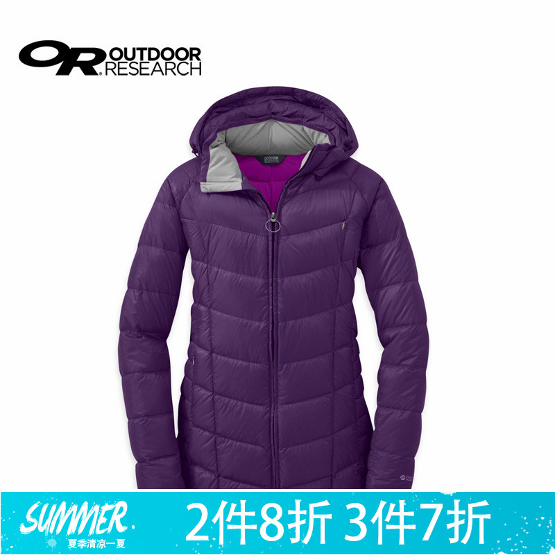 OR W ' S Sonata Parka Female Sonata Down and Hat Jacket 243901