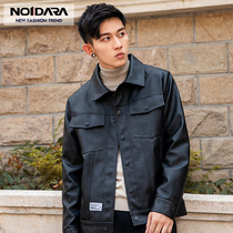 no1dara spring and autumn Leather Mens slim Korean version of the handsome racing suit male tide models lapel leather jacket pu jacket