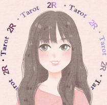 Professional Taro 1 to 1 voice bu-like love peach blossom compound financial and financial career health interpersonal