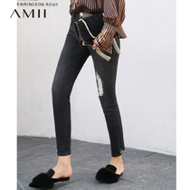 Amii Cowboy Autumn Self-cultivation grinding and washing nine-cent trousers