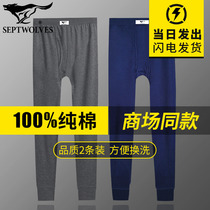 2 loaded seven wolves autumn pants mens cotton wool pants warm underwear wear loose spring and Autumn Winter bottoming thick section