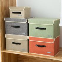 Sous-vêtements boîte de rangement pliant vêtements boîte de rangement tissu dortoir étudiant finition boîte chaussettes sous-vêtements de stockage artefact
