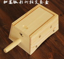 Acupuncture box wooden solid wood with acupuncture whole body home wood plus 66 holes waist abdominal palace cold to get wet