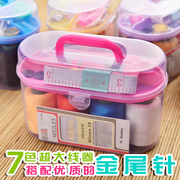 Love simple household sewing box set sewing sewing sewing sewing kit large sewing box shipping special offer