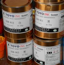 Toyo Ink ss8-911 black screen printing ink PVC ABS PC Acrylic Spray Ink